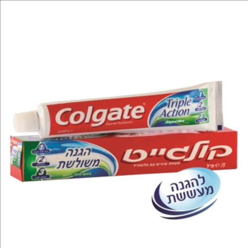 משחת שיניים Colgate Triple Action