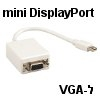 כבל מתאם Mini DisplayPort ל-VGA