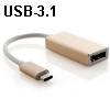 מתאם USB-3.1 Type C לחיבור DisplayPort למסך