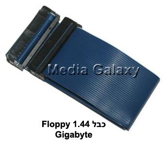 כבל העברת נתונים לכונן דיסקטים Floppy 1.44 תוצרת Gigabyte